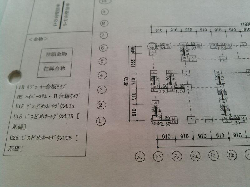 m-kouzou3