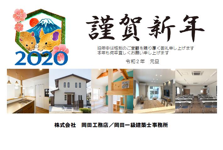 デザイン_2020010601HP